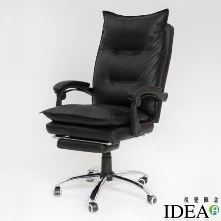 高質感超透氣 皮革鋁合金高背主管椅