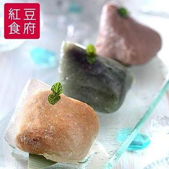 紅豆食府SH.  預購-冰粽禮盒