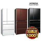【結帳優惠】 HITACHI 日立(日本原裝)676公升6門冰箱 RG680GJ