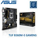 ASUS 華碩 TUF B360M-E GAMING 軍規 主機板 / B360晶片 / mATX / 1151 腳位- 八代處理器專用