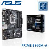 ASUS 華碩 PRIME B360M-A 主機板 / B360晶片 / mATX / 1151 腳位- 八代處理器專用