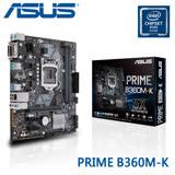 ASUS 華碩 PRIME B360M-K 主機板 / B360晶片 / mATX / 1151 腳位- 八代處理器專用
