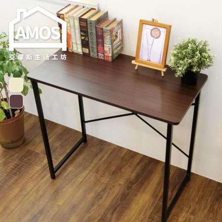 Amos 簡約工業風工作桌