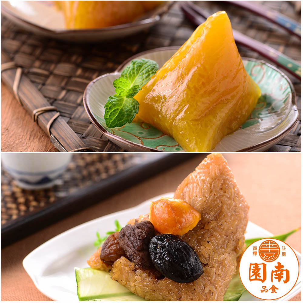 南門市場南園 鹼粽+北部粽共6粒