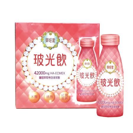 維他露御姬賞 玻光飲(60ml)x18瓶