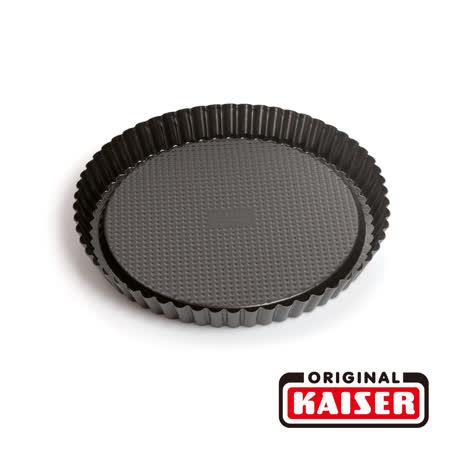 德國KAISER 圓型派盤28公分