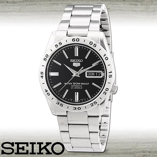 SEIKO  精工 氣質石英指針女錶 不鏽鋼錶帶 防水50米 SUR669P1
