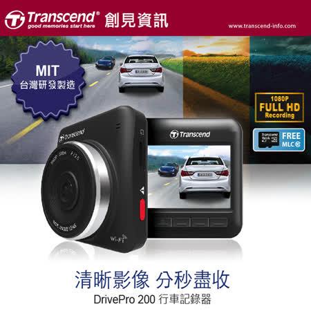 創見DrivePro 200超廣角行車記錄器(內贈16G卡)
