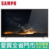 SAMPO聲寶32型新轟天雷液晶顯示器 含視訊盒EM-32KT18A含配送到府+標準安裝