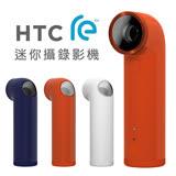 HTC RE 迷你攝錄影機(E610) - 橘色