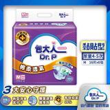 【包大人】成人紙尿褲-棉柔透氣 M號(16片x6包) /箱
