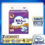 【包大人】成人紙尿褲-棉柔透氣 L-XL號(13片x6包) /箱