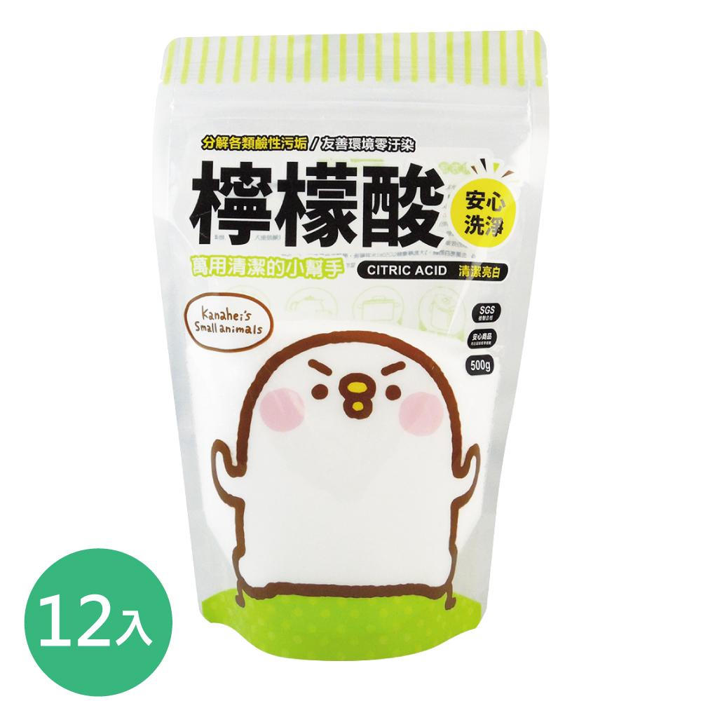 【卡娜赫拉的小動物】萬用檸檬酸12包一組(去污除垢)