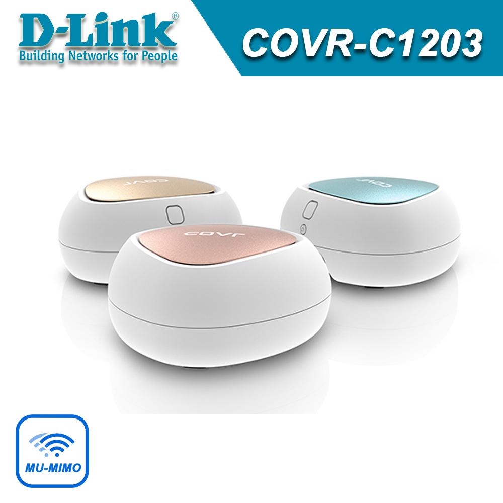 D-Link 友訊 COVR-C1203 AC1200 雙頻全覆蓋 家用 Wi-Fi系統 / MU-MIMO / 無線Router+無線延伸AP