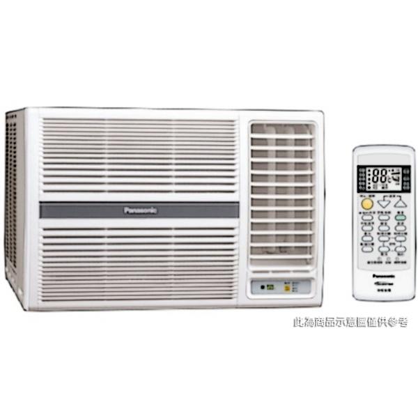 | Panasonic | 國際牌  右吹式 窗型單冷空調 CW-N28S2