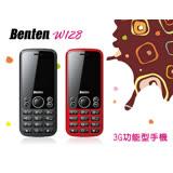 全新庫存出清品-黑色 Benten W128 3G直立式 無照相手機(軍人機) 銀髮機 超大字體超大鈴聲