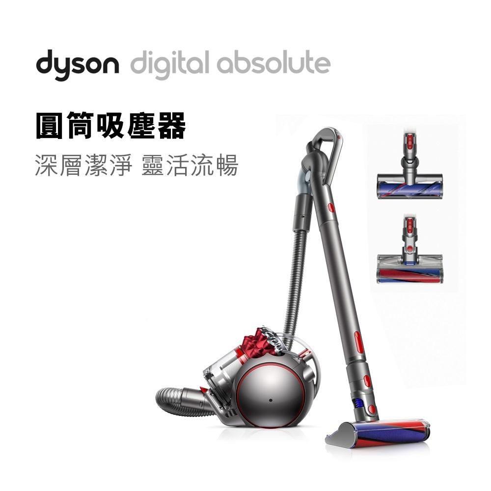 【9/30前送禮券5000元】dyson V4 digital absolute CY29圓筒式吸塵器-頂級雙頭款(紅)