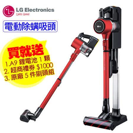 LG 樂金 CordZero™  A9無線吸塵器