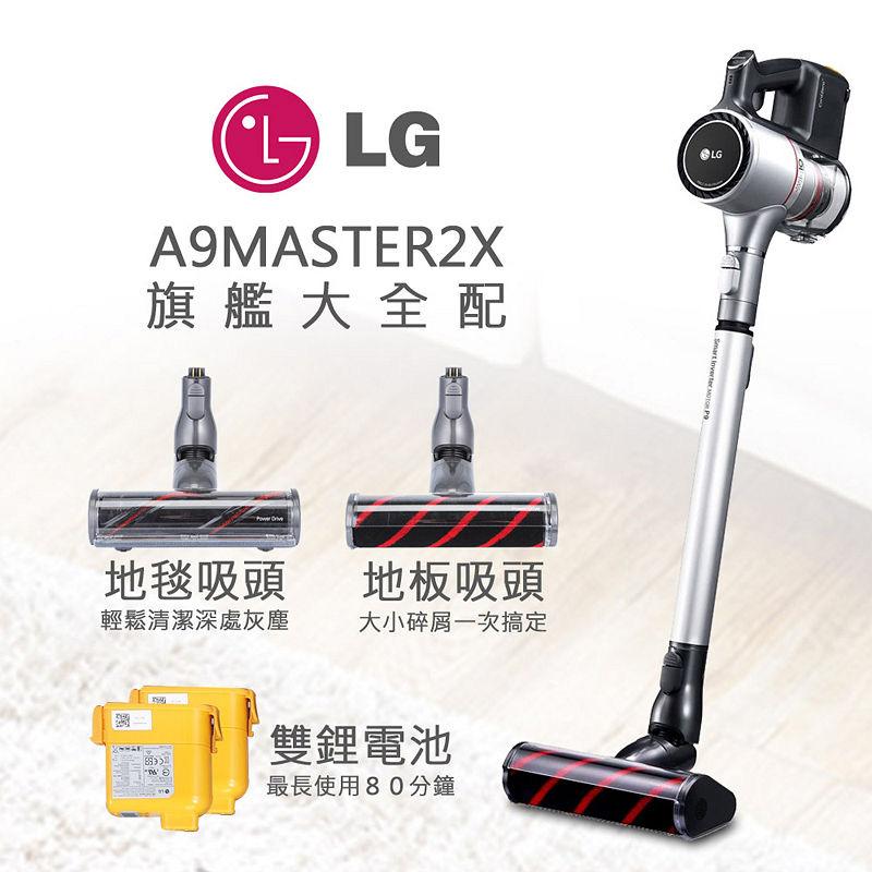 LG 樂金 CordZero  A9無線吸塵器 大全配