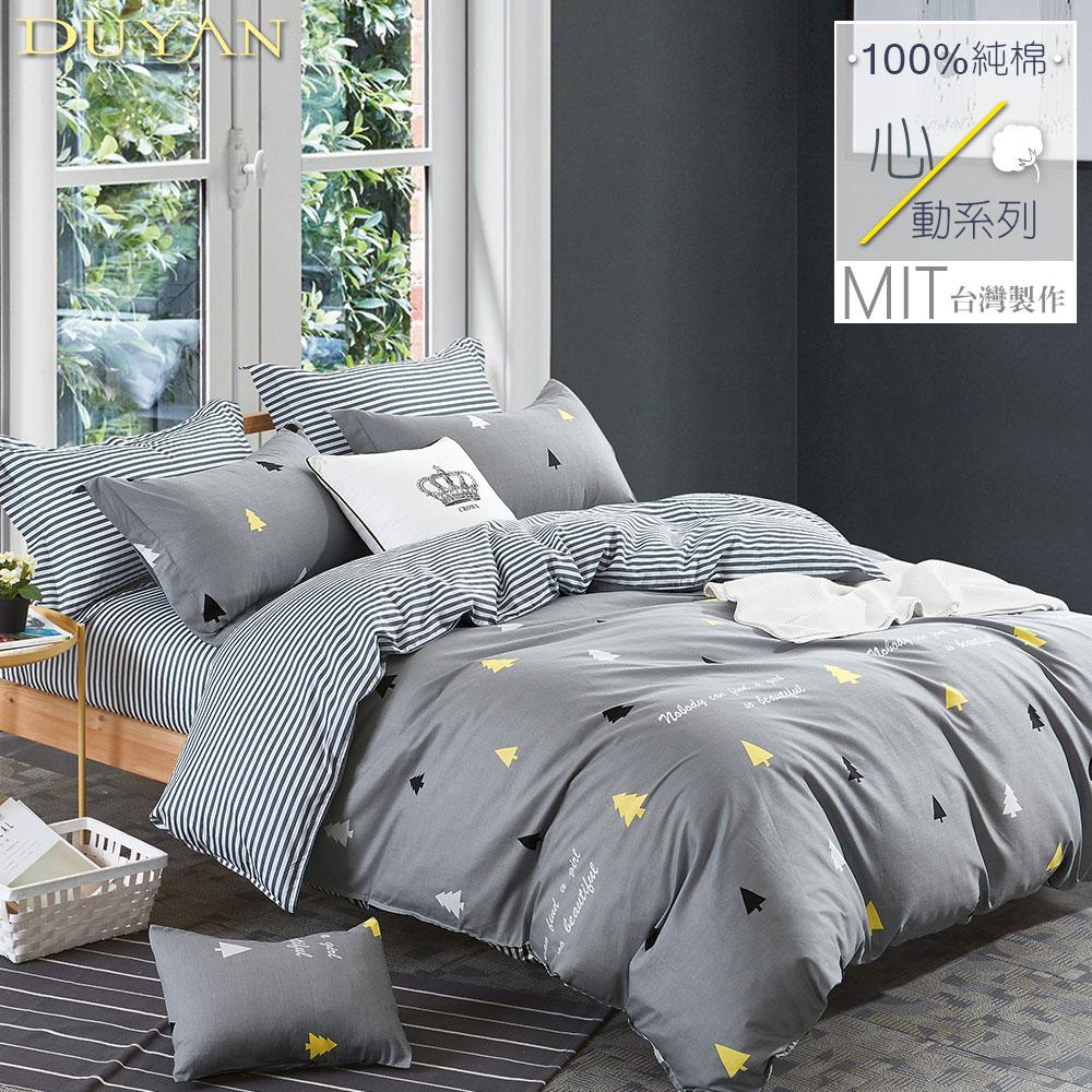 《DUYAN 竹漾》100%頂級純棉雙人加大四件式鋪棉兩用被床包組-芬蘭森林 AB版 台灣製