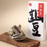 提貨單-鼎泰豐豆沙粽禮盒