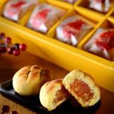 提貨券-紅豆食府菠蘿土鳳梨酥