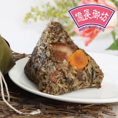 億長御坊 東坡肉福菜粽6入