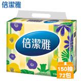 【年中慶特談】倍潔雅舒適柔感抽取式衛生紙150抽x72包/箱