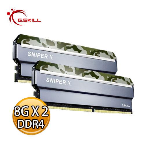 G.SKILL 芝奇 SNIPER X 莽林綠 16GB (8Gx2) DDR4/2400 RGB桌上型超頻記憶體