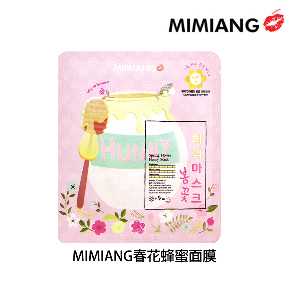 Mimiang Spring Flower Honey Mask 每魅昂春花蜂蜜面膜