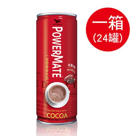 統一PowerMate 可可麥芽牛奶一箱(24瓶)