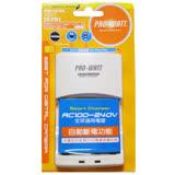 PRO-WATT鎳氫電池充電器 AA/AAA (PW-1236) 電檢版