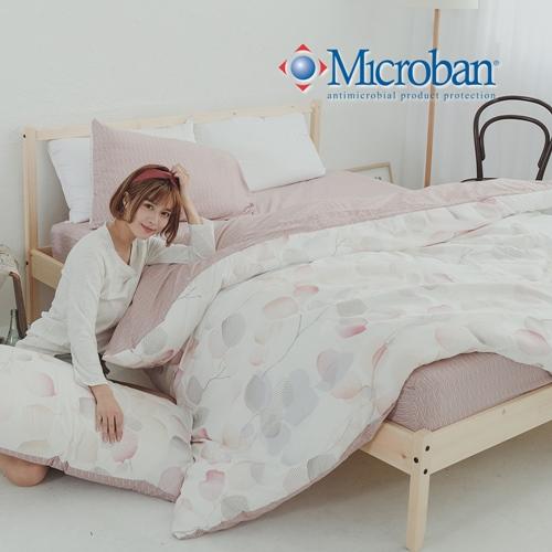 Microban《煙雲夜雨》美國抗菌雙人加大四件式兩用被床包組