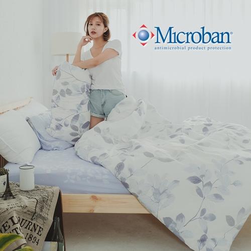 Microban《清暉淡月》美國抗菌雙人加大四件式兩用被床包組