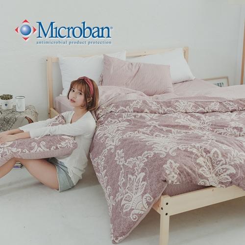 Microban《梵夢之香》美國抗菌雙人加大四件式兩用被床包組