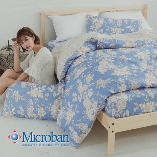 Microban《碧天晴光》美國抗菌雙人加大四件式兩用被床包組
