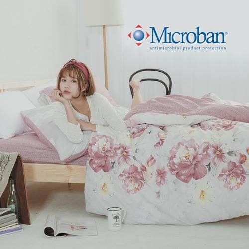 Microban《輕流華姿》美國抗菌雙人加大四件式兩用被床包組