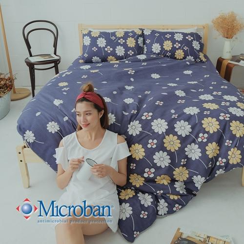 Microban《夏夜花火》美國抗菌雙人加大四件式兩用被床包組