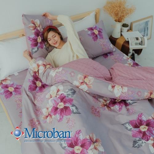 Microban《芳菲好時》美國抗菌雙人加大四件式兩用被床包組