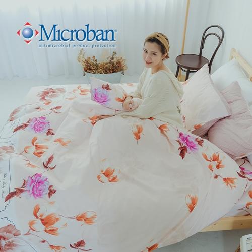 Microban《語春嫣然》美國抗菌雙人加大四件式兩用被床包組