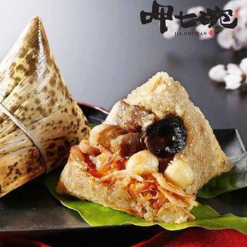 《呷七碗》  櫻花蝦東坡肉粽12入