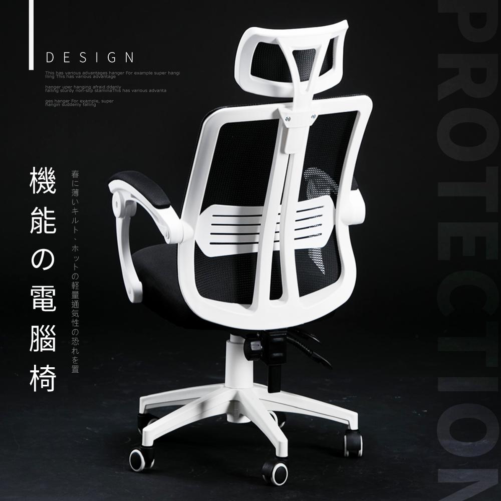 Abuy 卡特護腰機能電腦椅