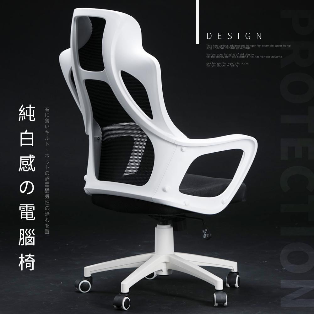 Abuy-3D立體包覆機能電腦椅-PU靜音滑輪