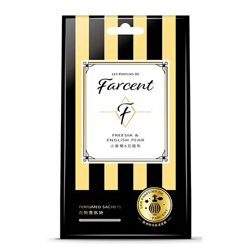 花仙子 Farcent香水衣物香氛袋(小蒼蘭&英國梨)30g