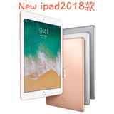 2018款 Apple New iPad 128GB WIFI版 平板電腦 支援Apple Pencil