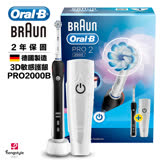 【德國百靈Oral-B】敏感護齦3D電動牙刷PRO2000B