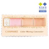 CANMAKE 全方位遮瑕組-729-11