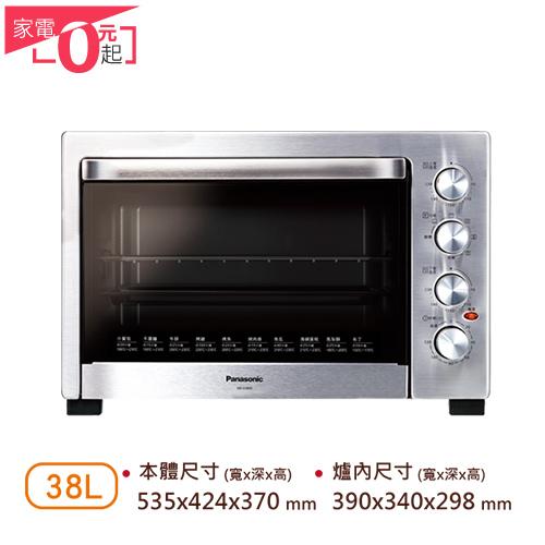 Panasonic國際牌38公升溫控/發酵電烤箱 NB-H3800
