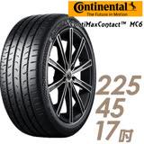【Continental 馬牌】ContiMaxContact 6 MC6 運動操控輪胎 225/45/17(適用Camry.Mondeo等車型)
