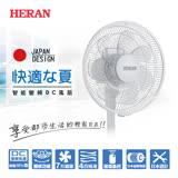 [HERAN 禾聯] 12吋智能變頻DC風扇(HDF-12M1)